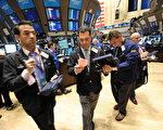 美调查中国公司 疑非法股市挂牌