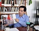 """图:平权会全国总干事黄煜文12月22日向媒体讲述""""太亚洲""""事件发展动向。(摄影:高云林/大纪元)"""