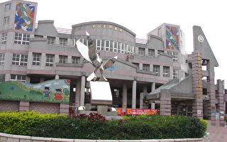 祥安國小校門、雕塑作品及彩繪牆。(攝影: 陳建霖 / 大紀元)