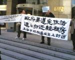 22日,上海市经租房业主及继承人讨房团,在上海市政大厦前举行集体祭祖仪式。(当事人提供)