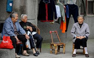 有大陆业界人士23日表示,一旦把累计结余用尽,养老保险基金将面临崩盘的风险。图为:合肥街头几位老人。(AFP/AFP/Getty Images)