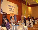 马来西亚第29届FACON教育展。(摄影: 李明 / 大纪元)
