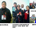 2010年12月26日估計有1200多位上海訪民被關在北京久敬莊(訪民提供)