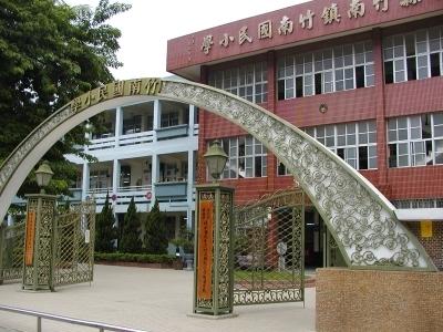 竹南國小校以半月形校門迎賓。(竹南國小提供)