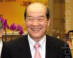 台联党主席黄昆辉(大纪元档案图片) (摄影:李贤珍 / 大纪元)