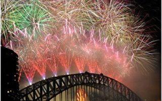 全球开始迎接2011新年