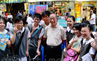 2005年6月2日,司徒華等出席了200萬人退黨、大紀元時報旺角街頭推介《九評共產黨》活動。圖為一批學生爭相與華叔拍照。(大紀元)