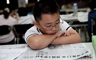 專家表示,預防近視閱讀距離要保持在30公分以上。(攝影: 余小敏 / 大紀元)