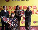 县长苏治芬(右二)及台湾彩券总经理黄志宜(左一)代表捐赠人将车辆钥匙移交给受赠单位。(摄影: 廖素贞 / 大纪元)