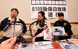 活動召集人阮美玲表示,現場兩隻黑狗遭剖肚,耳朵、四肢腳掌也都被切除,如果這樣還不算虐殺,那是不是代表在台灣為吃狗肉而殺狗,就是無罪?(攝影:宋碧龍 / 大紀元)