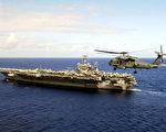 美航母日海域演习  传韩美联合军演在即