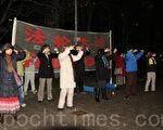 法轮功学员抗议中共迫害,呼吁巴伐利亚州和德国政府正视中国人权。(摄影:黄芩/大纪元)