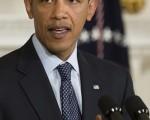 奥巴马在白宫发表谈话 (法新社)