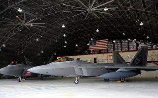 美军派F-22战机飞往冲绳 向中共示威?