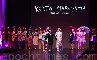 日本当红设计师丸山敬太在华丽秀的作品演绎(摄影:潘在殊/大纪元)