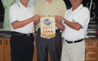印尼台友队年度大赛  新旧队长交接
