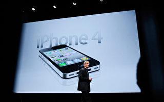 """苹果用""""五瓣""""形螺丝阻客户拆iPhone"""