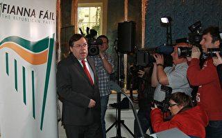 愛爾蘭總理突然辭去共和黨領袖之職