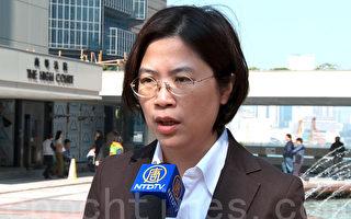 朱婉琪:要做个真正维护香港法治的法官