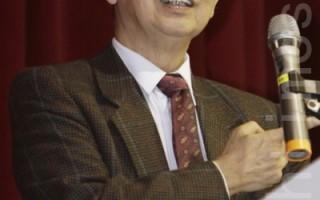 清大榮譽講座教授李家同,23日在北台灣科學技術學院以「智慧來自閱讀」為題演說,發表大量閱讀之重要性,精闢的見解及看法發人省思。(攝影: 林伯東 / 大紀元)