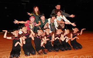 梵羽舞蹈艺术团─少年西拉雅