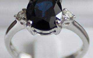 「迷人」藍寶石