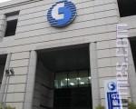 中华电信至今仍无法说清新唐人亚太台被盖台的原因。(摄影:宋碧龙/大纪元)