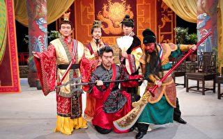 五位主持人化身三国时代人物搞笑,古装扮相热闹登场。(图/三立都会台提供)