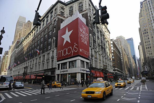 """梅西百貨的紐約旗艦店長期佔據""""全世界最大百貨商店""""的寶座。(EMMANUEL DUNAND/AFP/Getty Images)"""