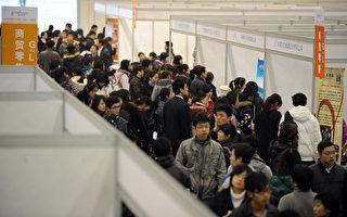 就业率90.7% 大学生如此就业