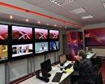 喬治亞的第一高加索電視頻道的新聞工作室(VANO SHLAMOV/AFP/Getty Images)
