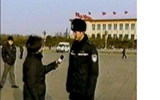 """央视员工曝""""自焚""""内幕:焦点访谈记者610指派"""