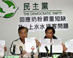 香港出现奶粉荒,苦煞港婴孩和父母,因此踊跃支持开征离境税。图为民主党成员展示所征得的市民签名。(摄影:吴雪儿/大纪元)