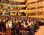美國神韻國際藝術團在韓國最後一場演出,在韓國著名的高陽阿蘭奴裏綜合演藝中心(Aram Nuri Aram)圓滿落幕,再次吸引滿場慕名前來的觀眾。(攝影:金國煥  / 大紀元)
