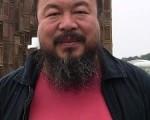 中国知名艺术家艾未未(维基百科)