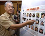 2010年3月9日,印尼反恐部队突击雅加达西郊帕姆朗区一家两层楼商店,击毙疑似通缉要犯回教祈祷团高级头目杜马汀。图为2007年1月19日,菲律宾海军陆战队司令纳尔逊少校在记者会上,揭示策划执行2002年峇里岛恐怖爆炸事件的一些涉案份子。(JOEL NITO/AFP/Getty Images)
