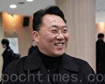 韓國高陽kantable管鉉樂團團長金琪年 (Kim gi nyeon)(攝影: 金珍泰 / 大紀元)