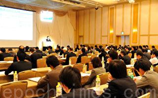 日本赁贷住宅管理协会东京支部的新春研讨会会场(摄影:牛彬/大纪元)