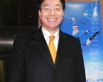 韓國CEO首腦會議(Korea CEO Summit)理事長朴鳳奎(攝影: 曾嘉連 / 大紀元)