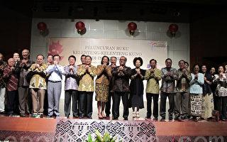 """""""在印尼的寺庙""""揭中华文化足迹"""