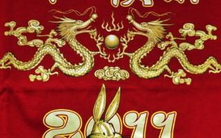 2011年2月3日,在印尼首都雅加达唐人街出售专门为中国新年制作的T恤衫。(GettyImages)