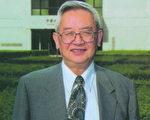 美國普林斯頓大學講座教授、著名華裔史學家余英時。(網絡資料圖片)