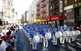 紐約華埠新年遊行中共海外操縱明顯