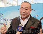 韓國職業摔跤聯盟代表、韓國綜合格鬥協會總裁李王杓觀看神韻演出後表示:「我完全陶醉其中,這絕對是值得一看的演出。」(攝影:李裕貞/大紀元)