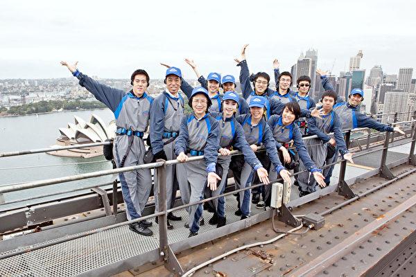 神韵国际艺术团的团员们攀上悉尼海港大桥(摄影:Henry Lam/大纪元)