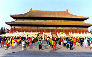 珲春市六旬妇女遭三天老虎凳酷刑