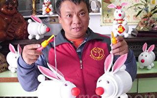 兔年創意 環保兔子燈籠