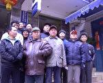 人权捍卫者们在北京路派出所(当事人提供)