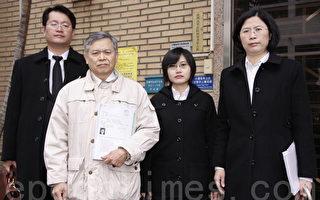 人间炼狱马三家  法轮功刑告访台辽宁省长陈政高