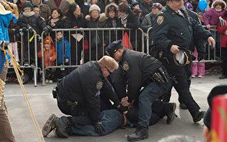 骚扰法轮功游行的暴徒被纽约警方控上法庭